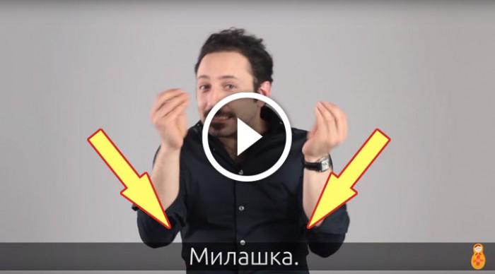 Что думают итальянцы о русских женщинах?
