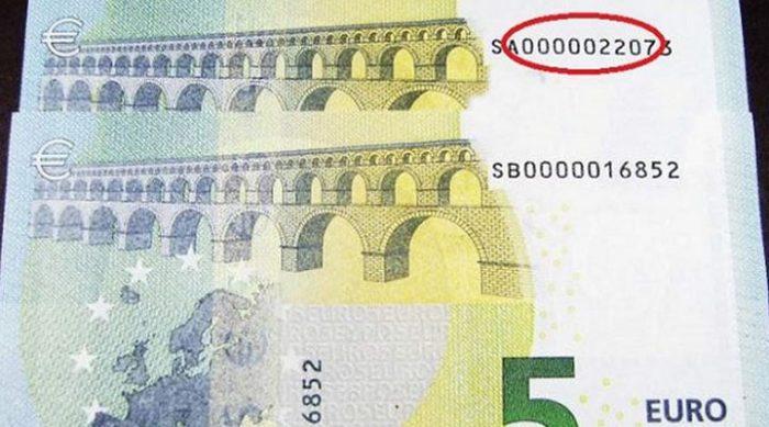 Если у вас есть дома евро – обратите на них пристальное внимание! Если вдруг среди них окажутся эти банкноты – вы можете обогатиться!