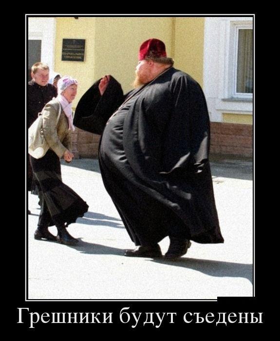 Лучший анекдот про грех и искушение