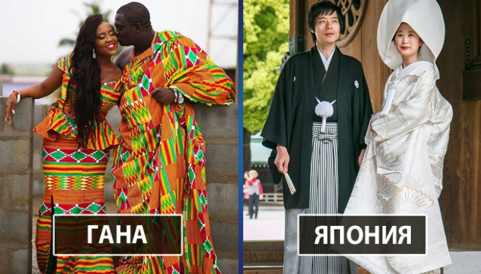Вот как выглядит традиционный свадебный наряд в разных странах