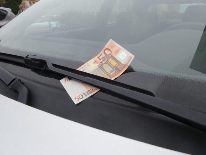 Если ты видишь это на своей машине, не думай, что удачлив. Жди беды.