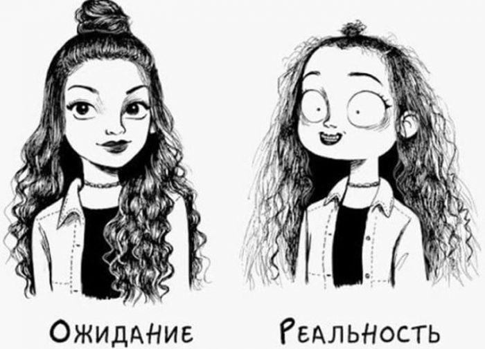 17 Комиксов, Которые Поймут Только Девушки