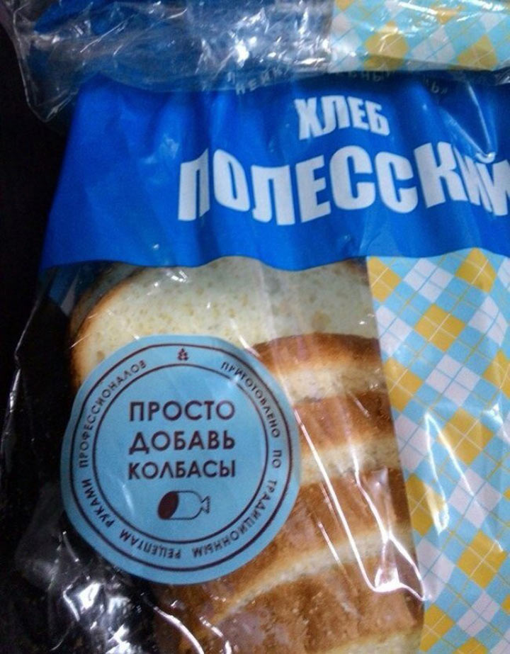 Колбаса в попе