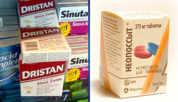 11 лекарств, название которых заставят вас кататься по полу от смеха