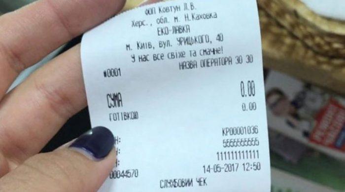 Как мошенники наживаются на ваших чеках из магазинов