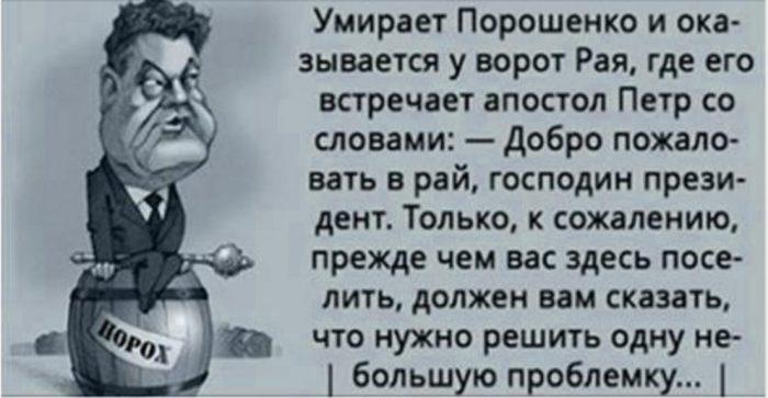 Угарный Анекдот недели %)))