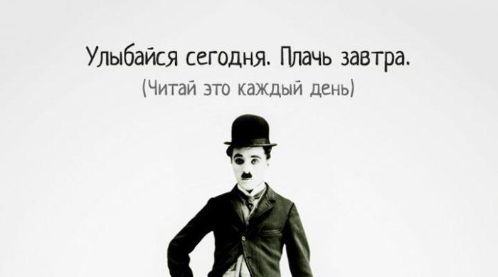 Легендарная речь Чарли Чаплина на своё 70-летие