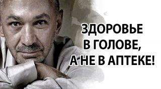 «Здоровье вголове, ане ваптеке!» 25 цитат уникального психолога Александра Свияша